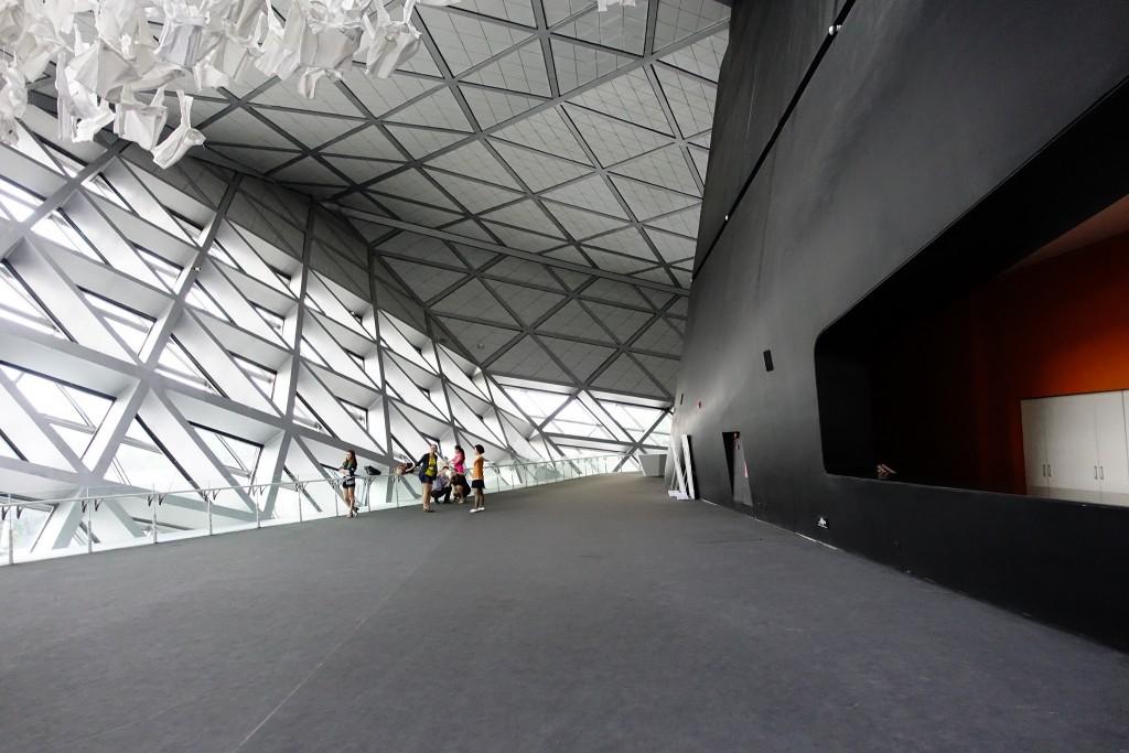 Guangzhou Opera House | Guangzhou © Flickr
