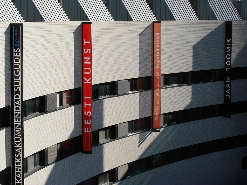 KUMU Art Museum | ©Mark Vegas/Flickr