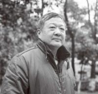 Gu Su © Wikicommons