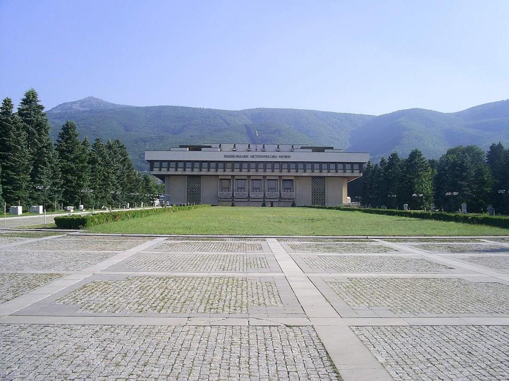 National History Museum in Sofia | © Svik/WikiCommons
