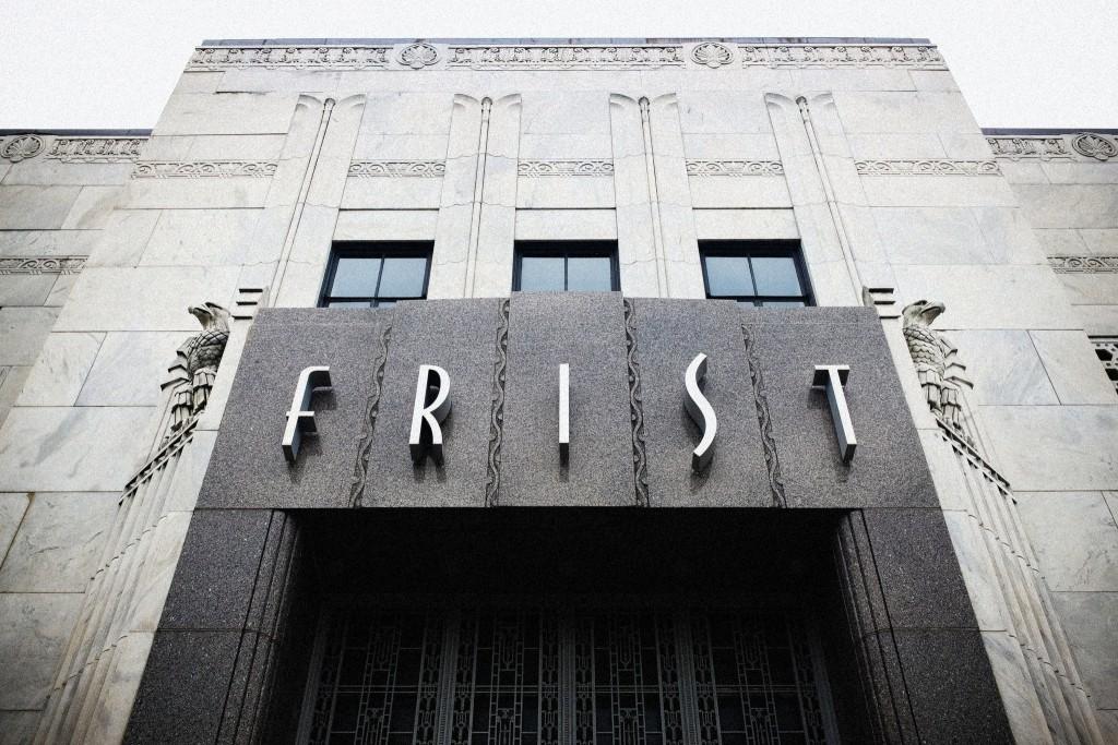 Frist / (c) Sean Davis / Flickr