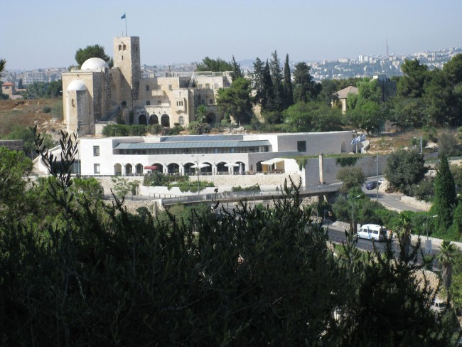 Menachem Begin Heritage Center | © Deror avi/WikiCommons