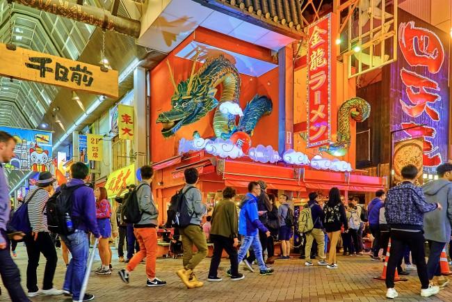 Osaka   © Pedro Szekely/Flickr
