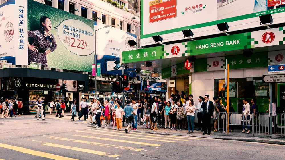 Kimberley Road, Hongkong | © ZIGROUP-CREATIONS/Shutterstock