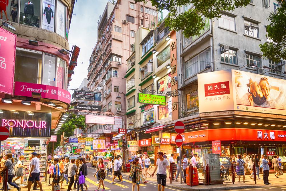 Tsim Sha Tsui street | ©  TungCheung/Shutterstock