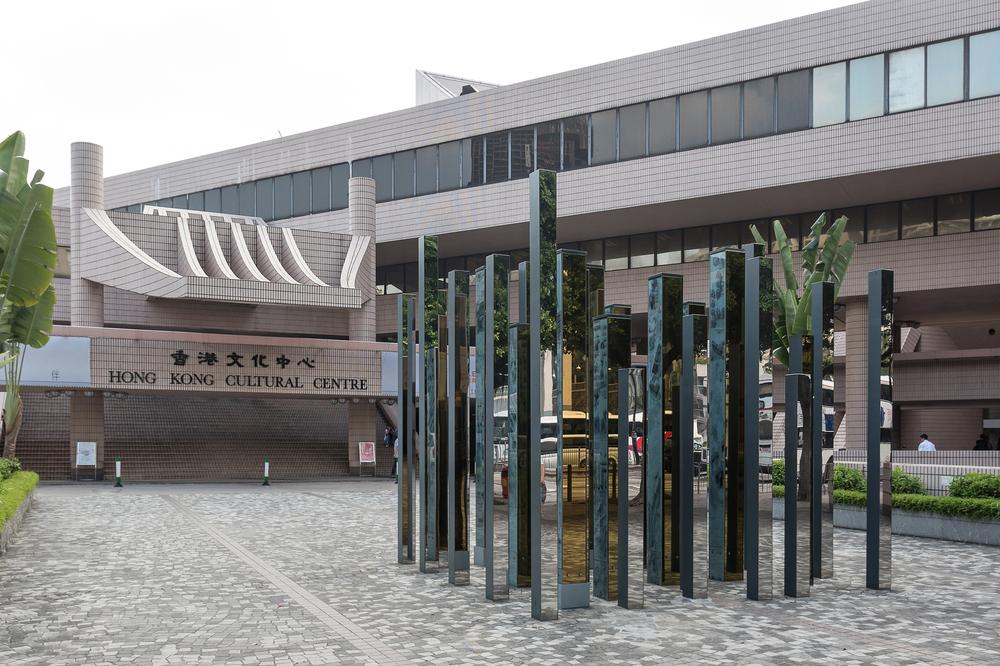 Hong Kong Cultural Centre | © pio3/Shutterstock