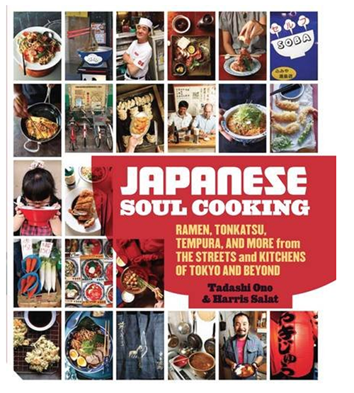 Japanese Soul Cooking | Tadashi Ono & Harris Salat ©Penguin Random Books