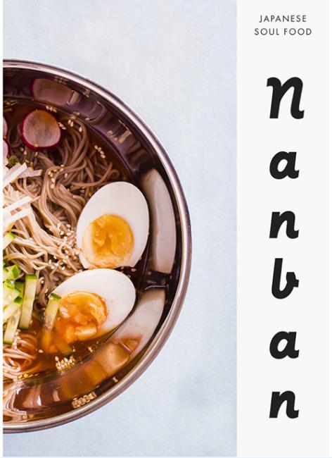 Nanban: Japanese Soul Food | Tim Anderson ©Square Peg