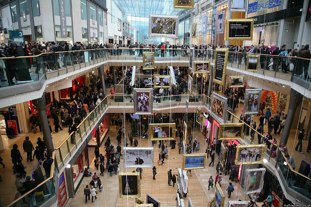 Birmingham Bullring Shopping Centre © MallSecrets.co.uk Picture Archive / Flickr