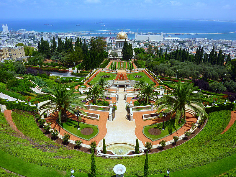 Bahai Garden, Haifa © Ronen Marcus/WikiMedia