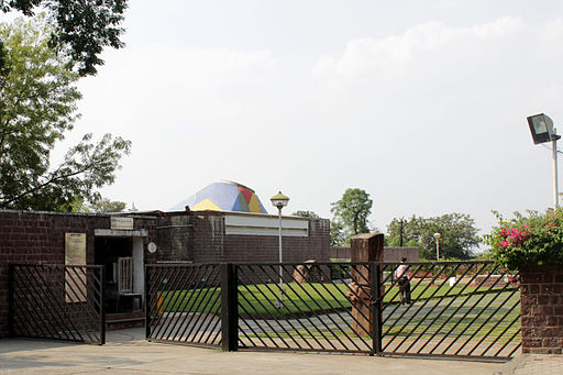 Bharat Bhavan Bhopal   © Suyash Dwivedi/WikiCommons