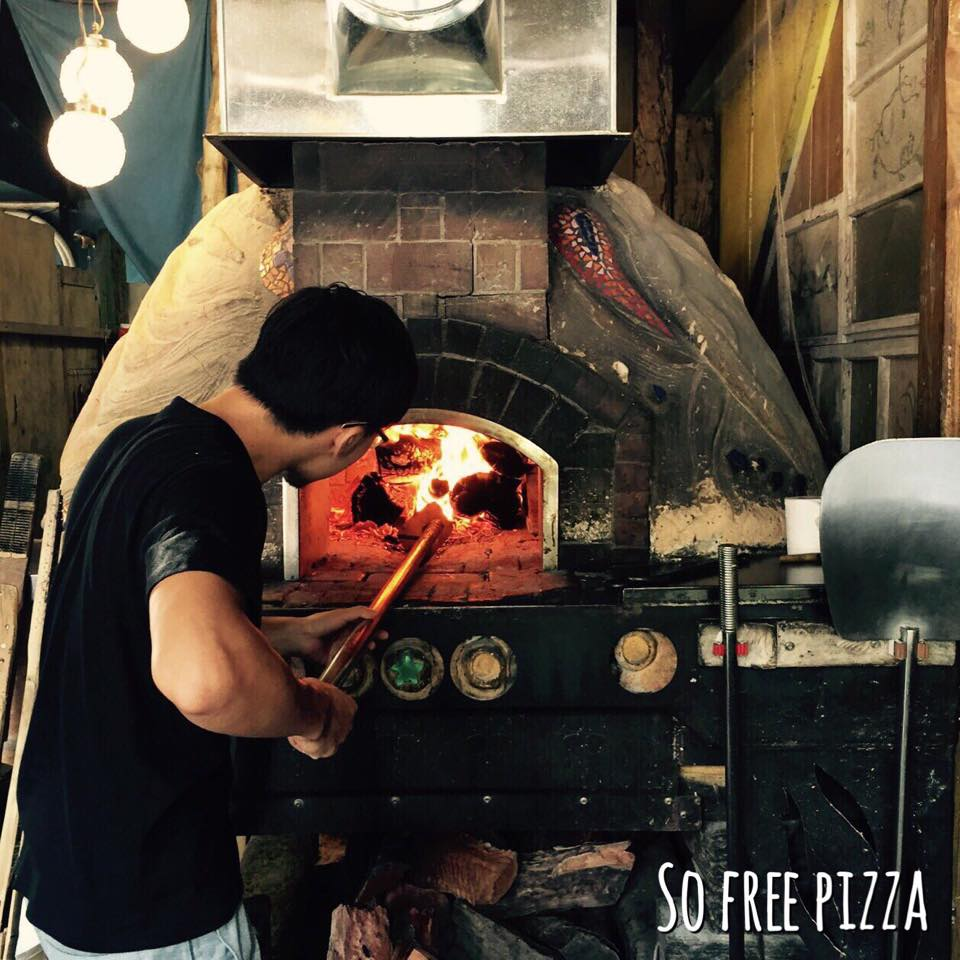 Pizza oven | Courtesy of So Free