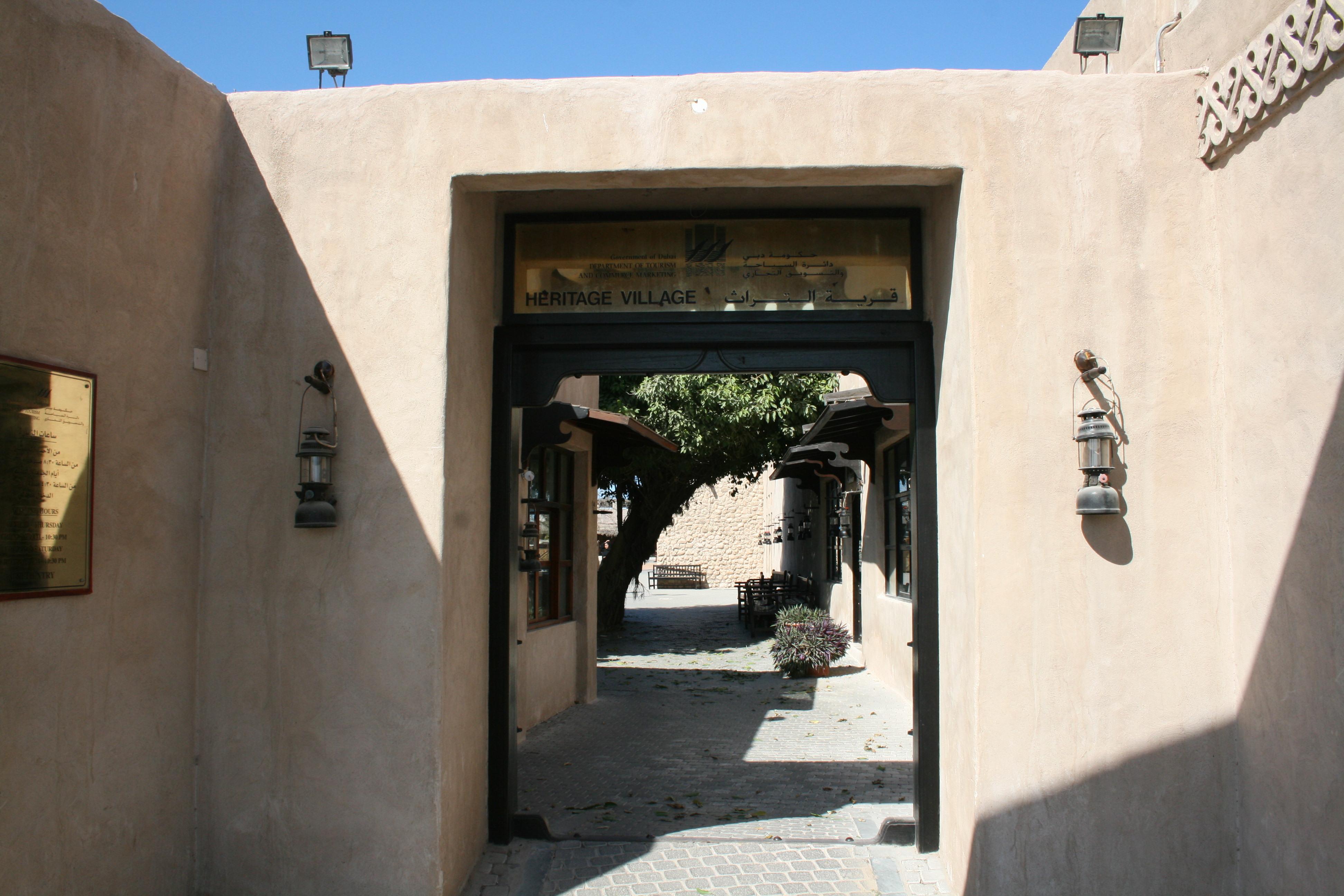 Heritage Village [ © Diego Delso/Wikimedia ]