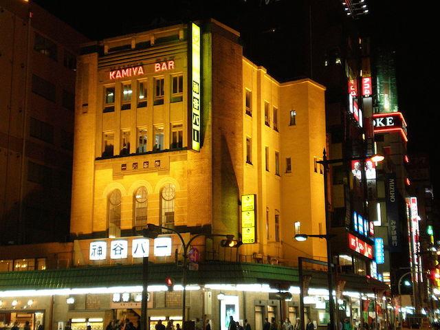 Kamiya Bar|©おむこさん志望/WikiCommons