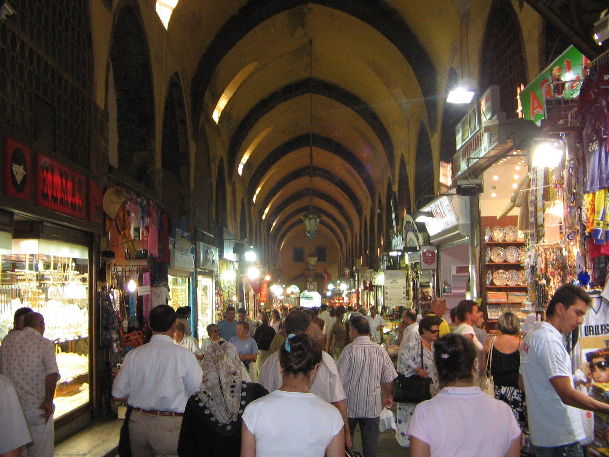 Spice_Bazaar [ © KureCewlik81/Wikimedia ]
