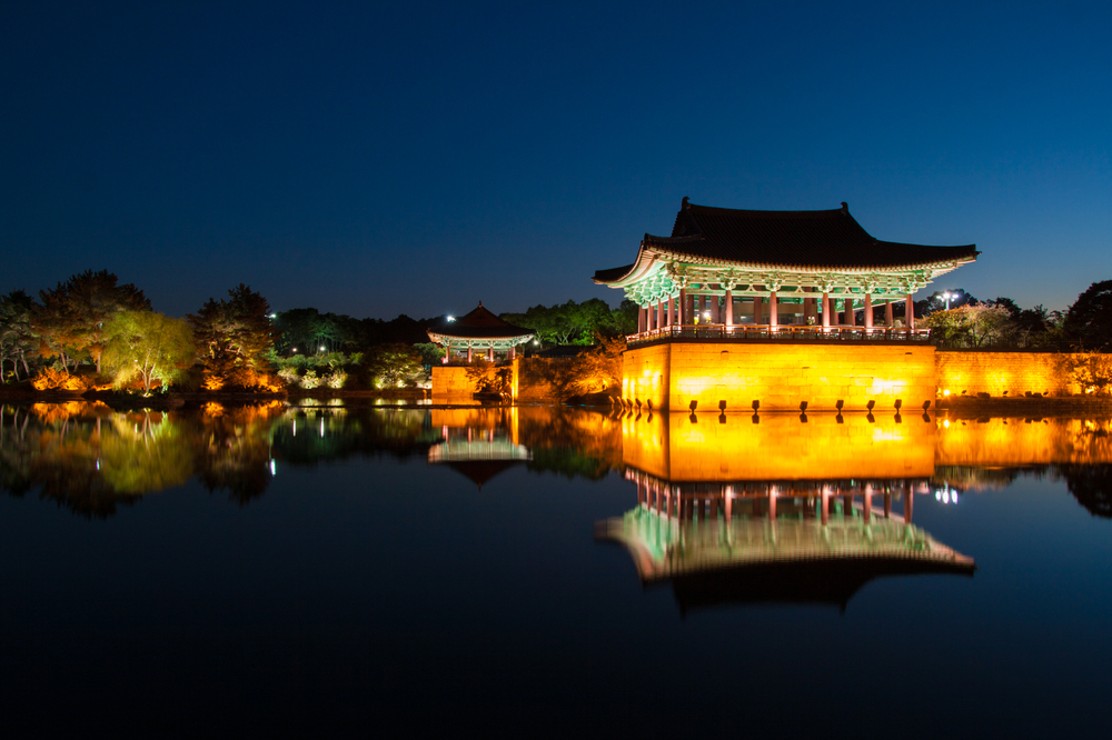 Towns in South Korea, Gyeongju South Korea, Famous for its architecture and relics from the Old Ruling Dynasty © Ivan Marc / Shutterstock