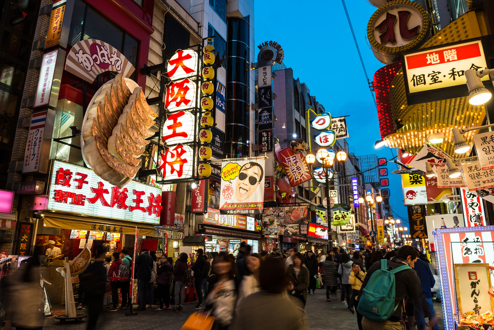 The Top 10 Things To See And Do In Shinsaibashi Osaka