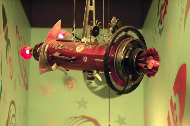 Rocket Bar | © Jeff Kubina/flickr