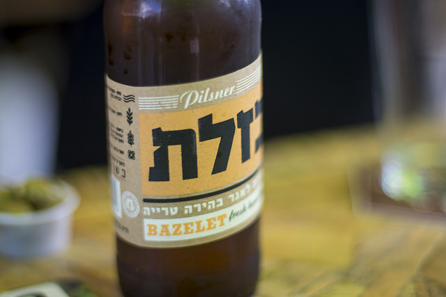 Bazalt's Pilsner Beer   © iwishmynamewasmarsha/Flickr