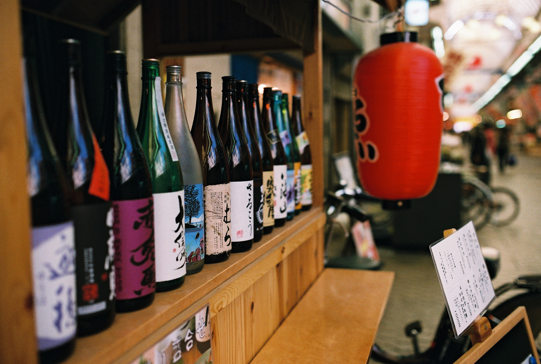 The 10 Best Sake Bars In Tokyo Japan