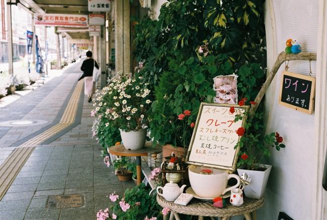 Café, Japan © halfrain