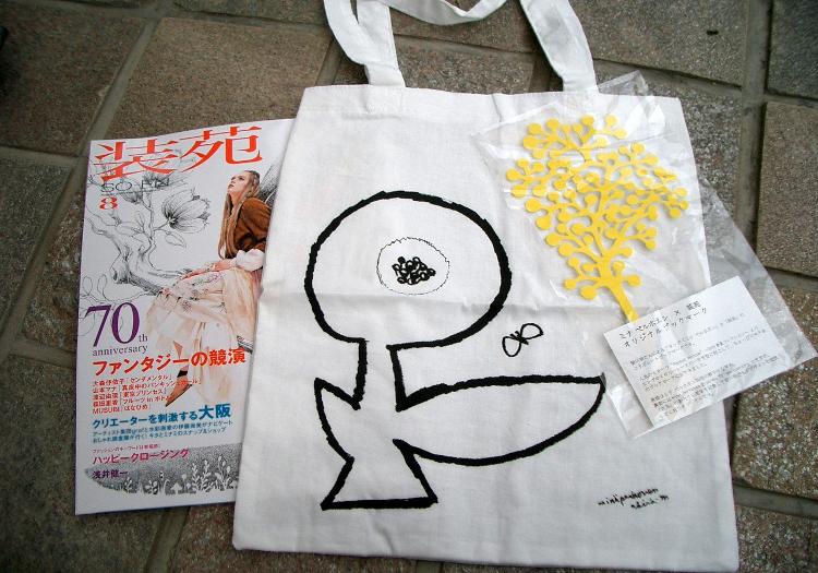 Mina Perhonen bookmark & bag | © Akaitori/Flickr