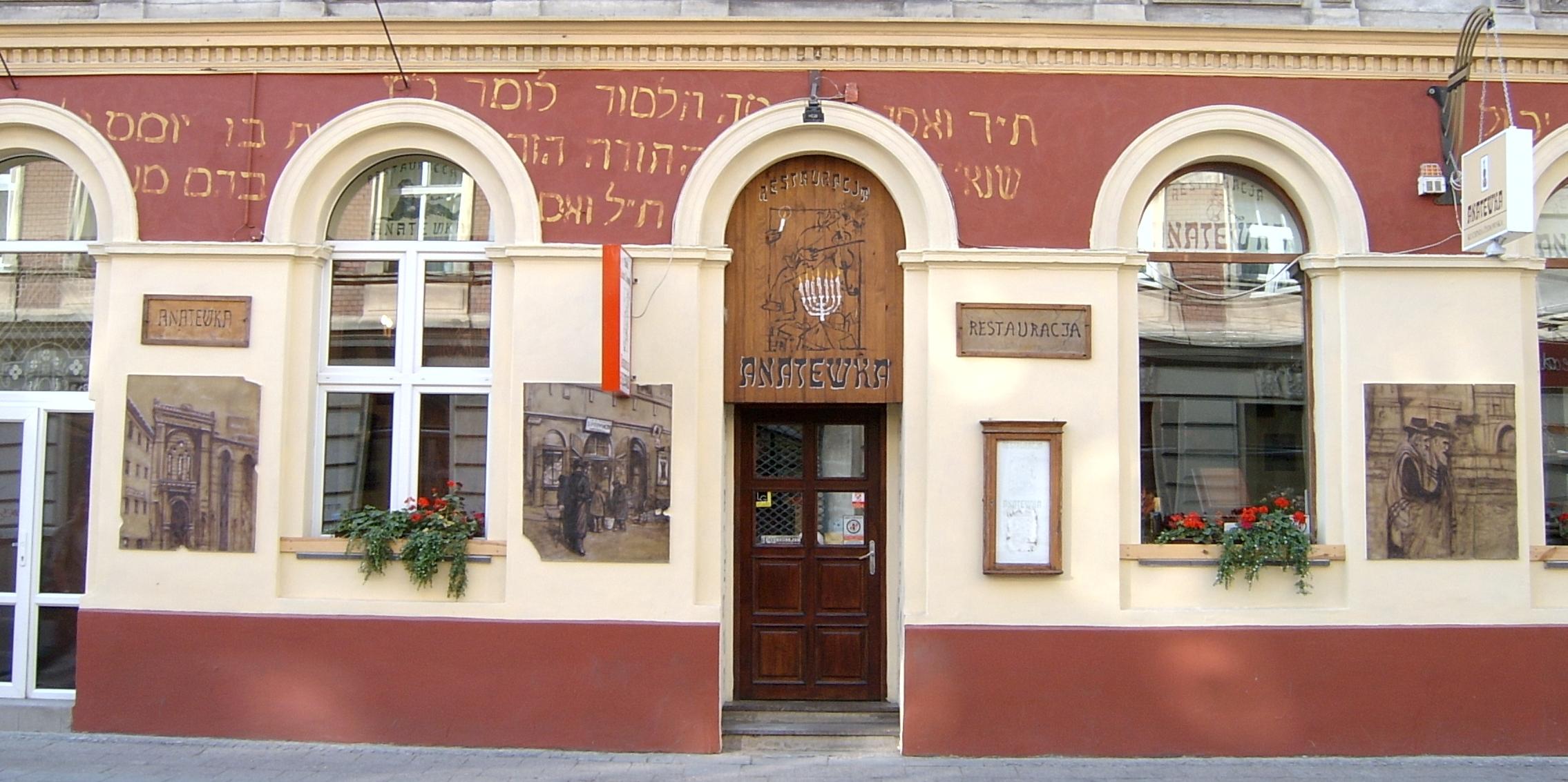 2005-09 Łódź - 6. Sierpnia 4 | © Sicherlich/WikiCommons