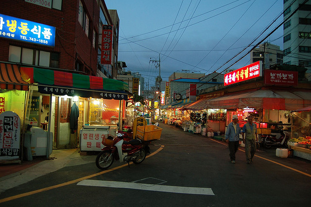 Haeundae Market| © eesti Flickr