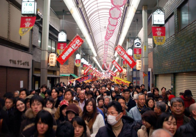 Tenjinbashisuji, Osaka   © M-louis/Flickr