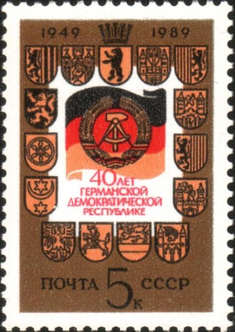 USSR Stamp 1989 © Mariluna | Wikicommons