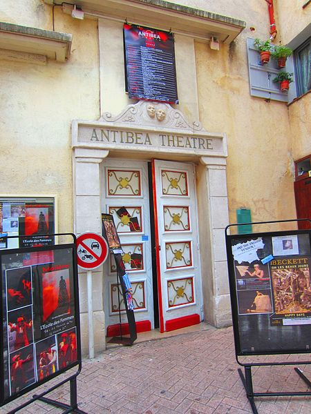 Antibea Theatre | © Aimelaime/WiKiCommons