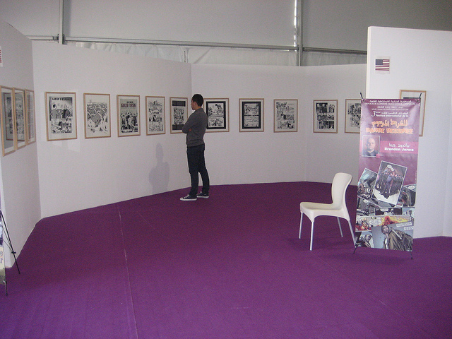 2010 International Festival of Comics | © Magharebia/Flickr