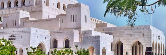 Aria In Muscat Oman S Royal Opera House