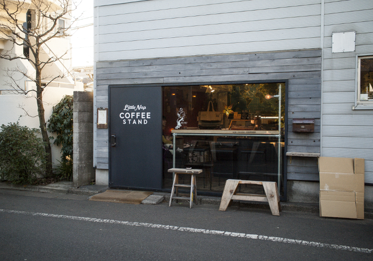 The 10 Best Caf 233 S And Coffee Shops In Tokyo