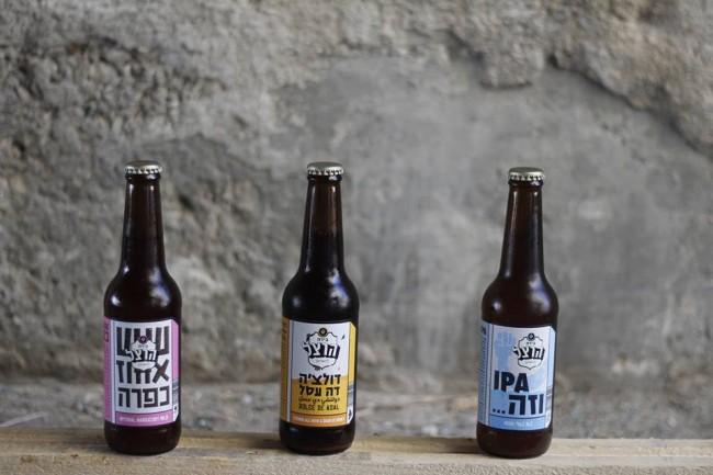 All three types of Herzl Beer | © Herzl Beer
