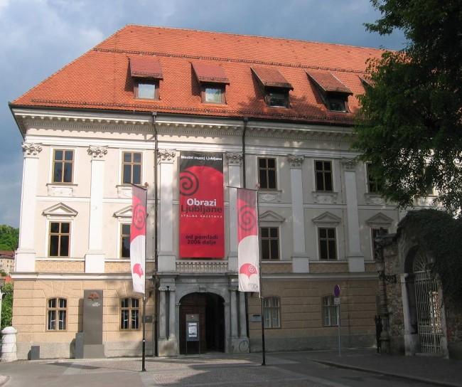 Turjak Palace | © Žiga/WikiCommons