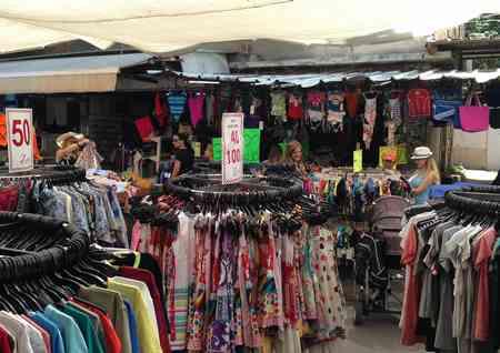 Bazalel Market © Sanjay Shukla