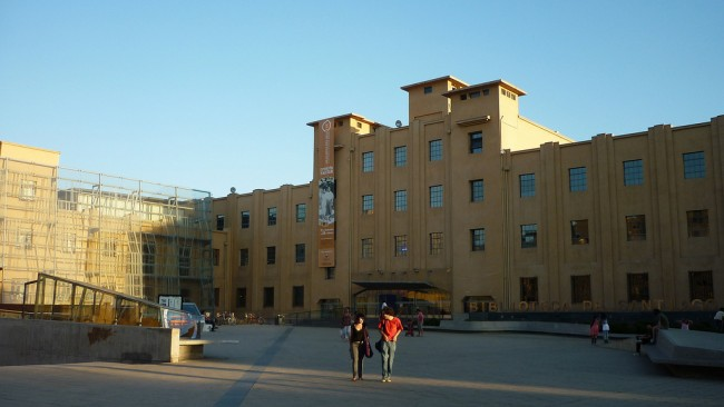 Biblioteca de Santiago | © betoscopio/WikiCommons