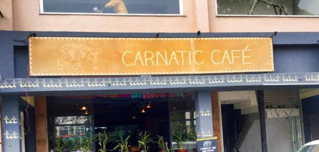 Carnatic Café | Courtesy of Carnatic Café