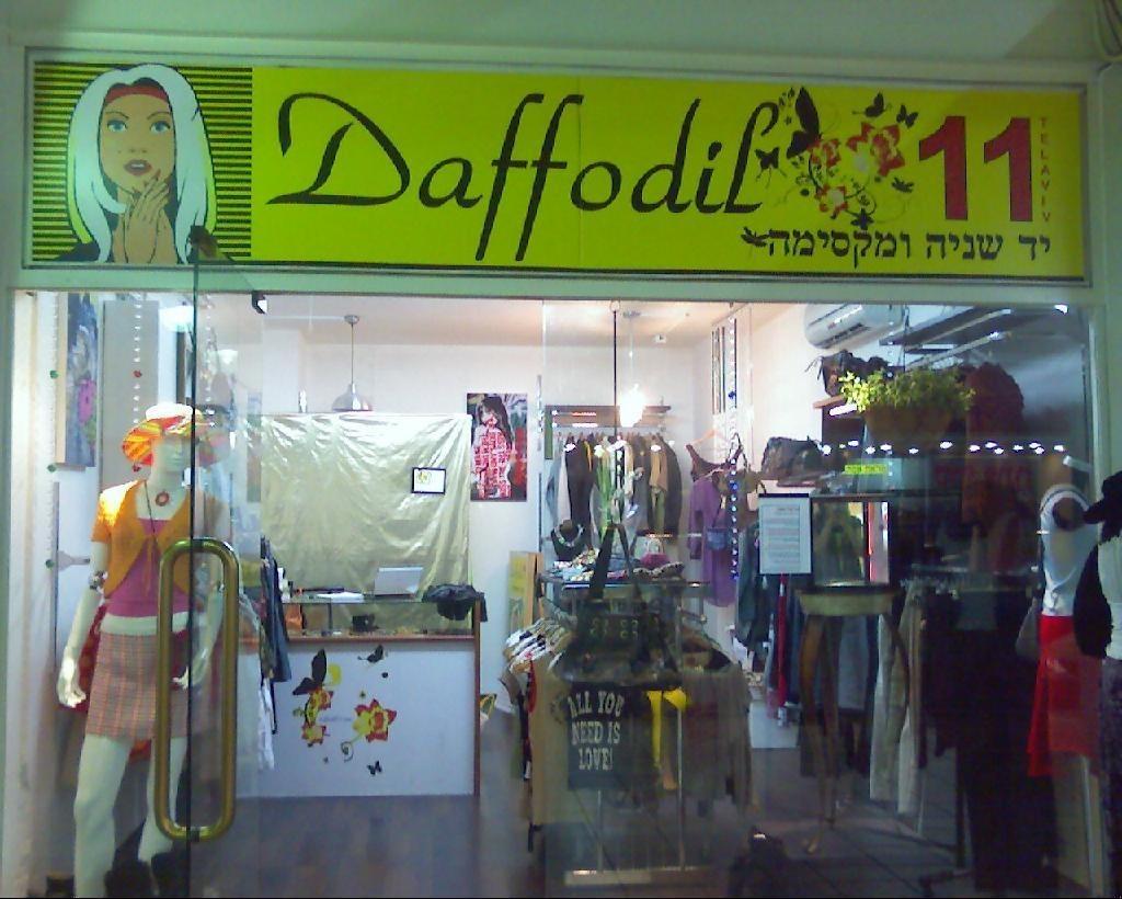 Daffodil 11 Market