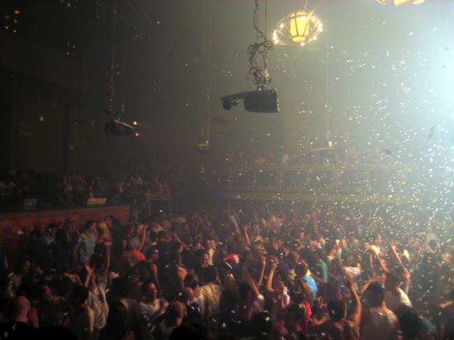 HaOman Celebration   © Oferico/Flickr