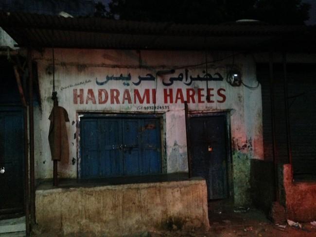Hadrami Harees in Barkas | © Aprameya Manthena