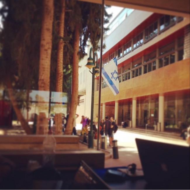 View of the Communications building - IDC Herzliya © Miriam Young
