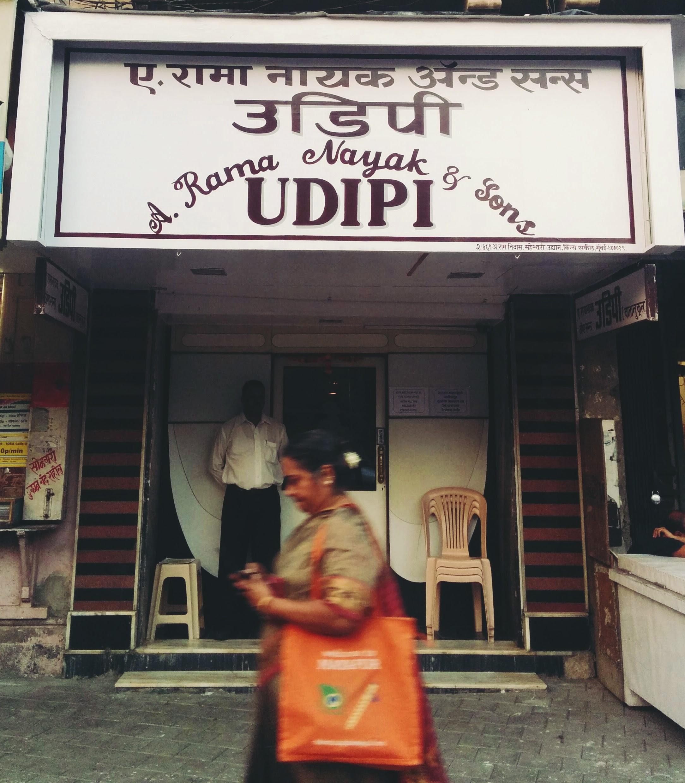 © Jyotsna Gupta