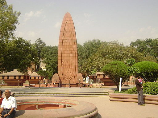 Jallianwala Bagh Memorial | © 1694/WikiCommons