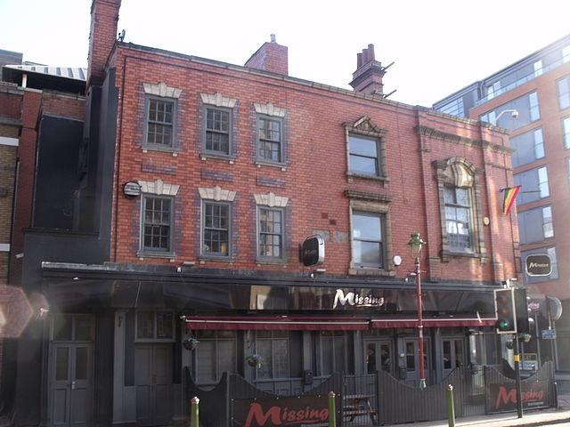 Missing Bar | © Elliot Brown/Flickr