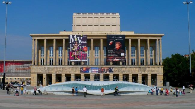 Nowa fontanna plac Dąbrowskiego | © Qubal/WikiCommons