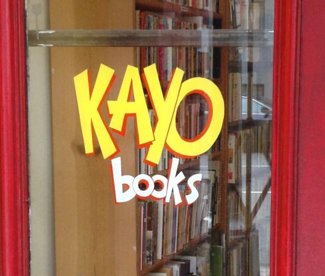 Kayo Books   © Ryan Basso