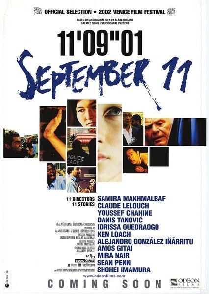 Official Poster, September 11 (2002) | © Douban