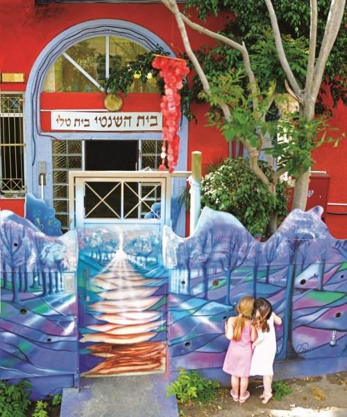 Shanti House Tel Aviv | © Shanti House